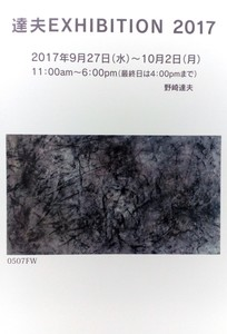 IMG_20170927_082505_099.jpg