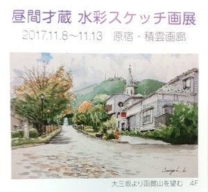 IMG_20171107_182748_615.jpg